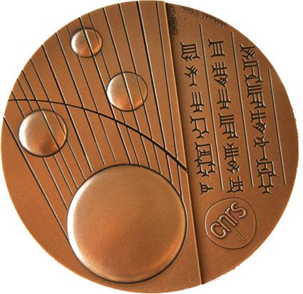 medaille honneur cnrs