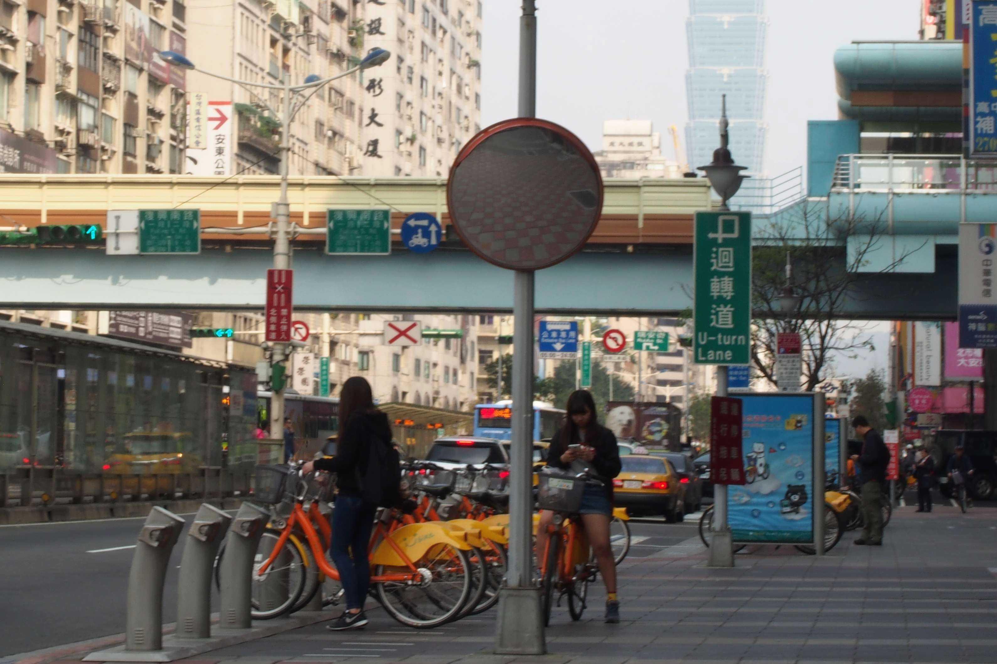 Taipei, février 2016 (cliché : C.Laurent)